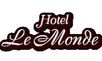 【公式サイト】ル・モンド|ホテル/ラブホ