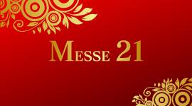 ホテル メッセ21|ラブホ