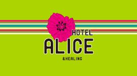 ホテル アリス|ラブホ